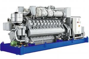MTU Rolls Royce V20.